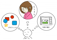 2DCGソフトの選び方