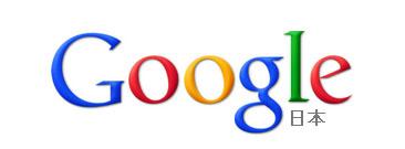 ref_google